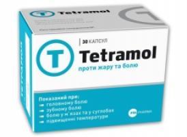 Тетрамол