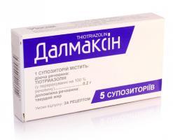 Далмаксин