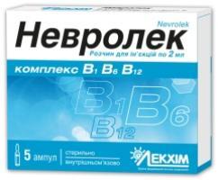 Таблетки нерволек