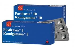 Рамигамма