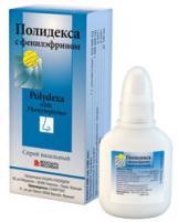 Полидекса с фенилефрином