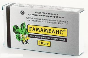 Гамамелис АМА