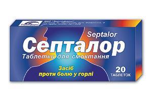Септалор