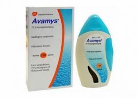 Авамис