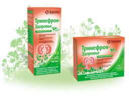 Тринефрон - Здоровье