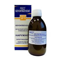 Бензилбензоат эмульсия 20%