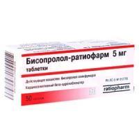 Бисопролол-Ратиофарм