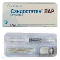 Сандостатин Лар