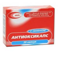 Антиоксикапс с селеном