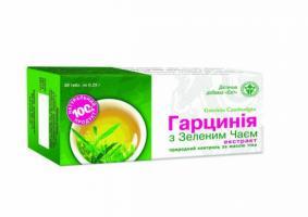 Гарциния с зеленым чаем