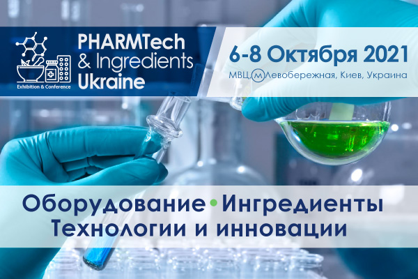 PharmTech & Ingredients Ukraine